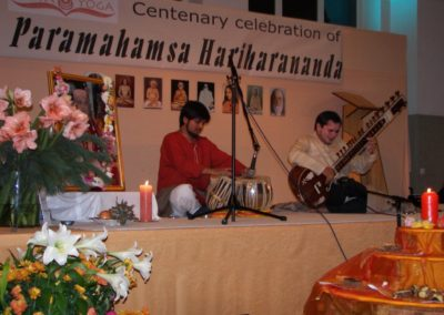 2006 Centenary Feier zu Gast: Swapan Bhattacharya und Begleitung
